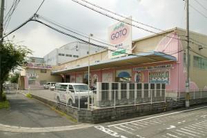 株式会社ゴトウ・アズ・プランニング様 ケアサポートGOTO東大阪店