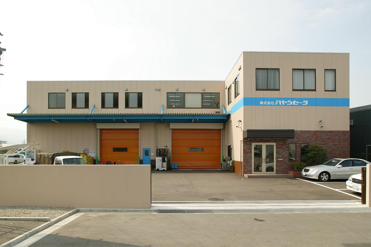 株式会社ハヤシセーラ様 本社社屋と工場