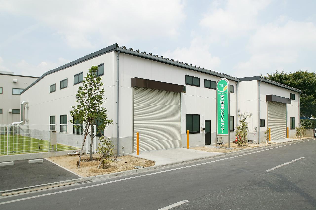 辰巳環境開発株式会社様 東大阪リサイクルセンター
